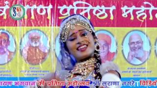 getlinkyoutube.com-Amalido || Indra Dhavsi || Surya Narayan Bhagwan Surana Jalore Live || FULL HD VIDEO