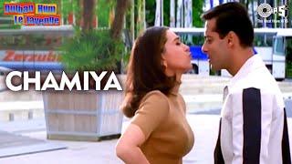 getlinkyoutube.com-Chamiya - Dulhan Hum Le Jaayenge | Salman Khan & Karisma Kapoor | Alka Yagnik & Sonu Nigam