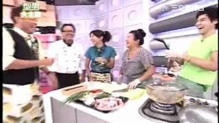 getlinkyoutube.com-20091006型男大主廚-聽說part1