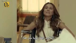 getlinkyoutube.com-Merhamet 24 Bölüm Narin Deniz نارين ودنيز الرحمة