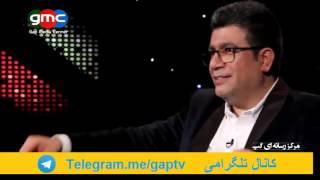 getlinkyoutube.com-گزیده حرفهای محمد اصفهانی در برنامه دید در شب
