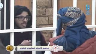 getlinkyoutube.com-خروج عبدالله الجميري من السجن بكفالة محمد العبدالله | #زد_رصيدك11