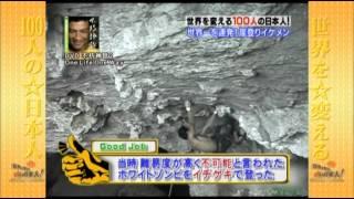 getlinkyoutube.com-クライマー 平山ユージ Climber