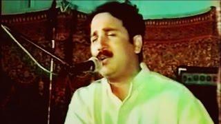 Haroon Bacha - Khapal Kachkol Ba Garza Woma