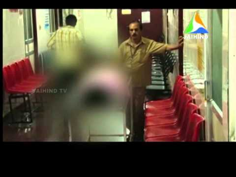 peedanam, Kannur, 14.06.2013, Jaihind TV, Morning News