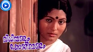 getlinkyoutube.com-Malayalam Movie - Vidhichathum Kothichathum - Part 3 Out Of 18 [ Mammootty, Rani Padmini ] [HD]