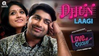 Dhun Laagi | Love Ni Bhavai | Sachin-Jigar | Siddharth Amit Bhavsar | Gujarati Song