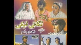 full Ballochi film TAGANI TEKI Anwar ghulam
