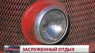 getlinkyoutube.com-Новости. Автобус пенсионер