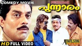 getlinkyoutube.com-Punnaram Malayalam Full Movie HD