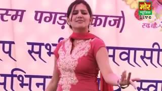 Wapistan in new haryanvi dj dance  sapna latest dance chote chote kele  mo