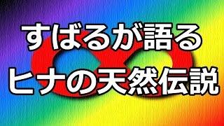 getlinkyoutube.com-渋谷すばるが語る村上信五の天然エピソード【関ジャニ∞】