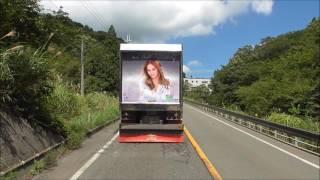 getlinkyoutube.com-*デコトラ マニ割り* Art Truck club 浪花会 二代目LEXUS 車内から撮影