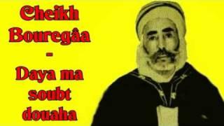 getlinkyoutube.com-Cheikh Bouregaa - Daya ma soubt douaha