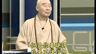 getlinkyoutube.com-净空法师在北京大学演讲(1/2)