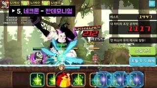 [인벤] 크루세이더퀘스트 - 신규 초월 무기 연습모드 모음
