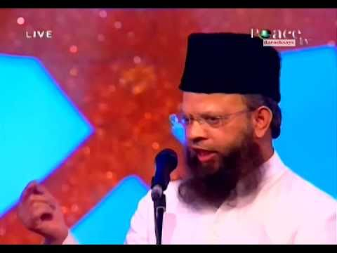 Part 11 - International Islamic Conference Urdu 2010- Opening Ceremony
