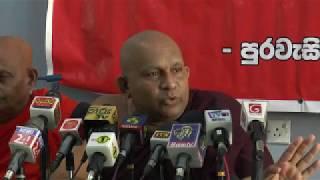 Dabara Amila Thero