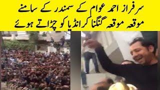Moka Moka Sing by Safraz Ahmed | Making Indians Angry