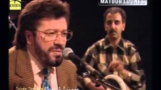 getlinkyoutube.com-Matoub Lounes , soirée exceptionnelle
