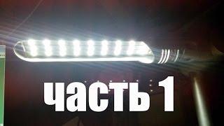 getlinkyoutube.com-Сделай сам светодиодную настольную лампу из энергосберегающей. Часть 1