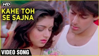 getlinkyoutube.com-Kahe Toh Se Sajna (HD) - Maine Pyar Kiya | Sharda Sinha | Hindi Love Song