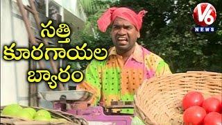 getlinkyoutube.com-Bithiri Sathi On Nara Lokesh Family Assets   Funny Conversation With Savitri   Teenmaar News
