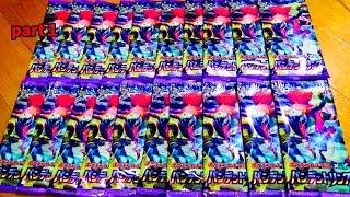 getlinkyoutube.com-【開封】ポケモンカードゲームXY・バンデットリングpokemon card game