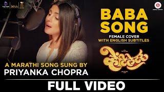Baba Song (Female Cover) With English Subtitles - Ventilator   Priyanka Chopra