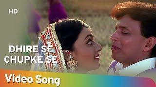 getlinkyoutube.com-Dhire Se Chupke Se Dil Ne - Mithun - Meherbaan - Bollywood Songs - Anuradha Paudwal - Sonu Nigam