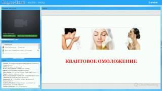 getlinkyoutube.com-Квантовое Омоложение - Только Практика
