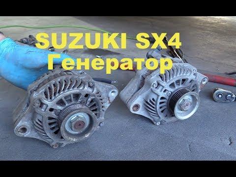 Suzuki SX4 2.0 J20 замена генератора.
