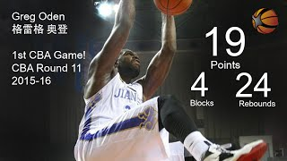 Greg Oden CBA Debut! | 19 Points 24 Rebounds 4 Blocks | Comeback in China