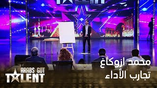 getlinkyoutube.com-Arabs Got Talent - المغرب - محمد ازوكاغ