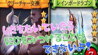getlinkyoutube.com-【マビノギデュエル】デッキ紹介:トレードレインボー 【Mabinogi Duel】Trade Rainbow Deck