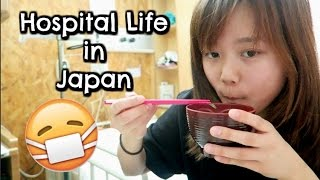 Life in a Japanese Hospital   Post ACL Surgery