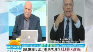 getlinkyoutube.com-Μαρτύριο το συμβούλιο των πολιτικών αρχηγών / Β. Λεβέντης / 30-11-2015