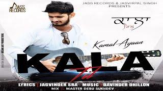 Kala Til | ( Full Song) | Kamal Ayaan | New Punjabi Songs 2017 | Latest Punjabi Songs 2017
