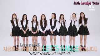 getlinkyoutube.com-Let's Dance - LOVELYZ(러블리즈) - Ah Choo Arabic Sub