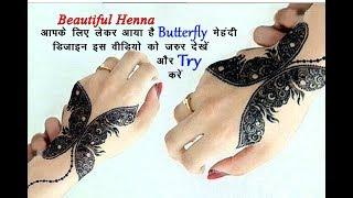 Butterfly mehndi design for back hand | Easy Stylish mehndi designs | mehndi designs