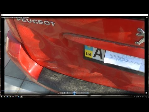 Ремонт ПЕЖО Peugeot 307 бампер и багажник.