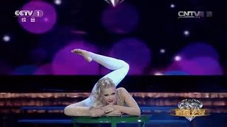 getlinkyoutube.com-Zlata is The Most flexible Woman in the World