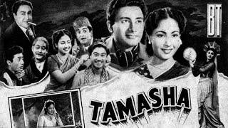 "getlinkyoutube.com-""Tamasha"" | Full Movie | Dev Anand | Meena Kumari | 1952"