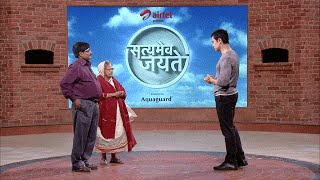 Satyamev Jayate S1 | Episode 13 | The Idea of India | Full episode (Hindi) width=
