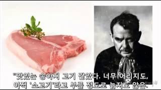 getlinkyoutube.com-인육의 맛