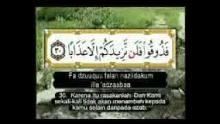 getlinkyoutube.com-جزء عم محمد طة الجنيدى Juz 'Amma - Muhammad Thoha Al Junayd.3gp