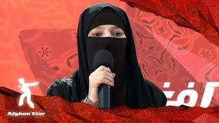 Zohra Sarferaz sings Rozo Shabi Man from Ariana Sayeed