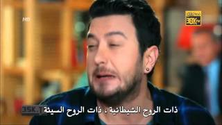 getlinkyoutube.com-كوراي ve ياسمين من الحلقة 25 حب للايجار Kiralık Aşk