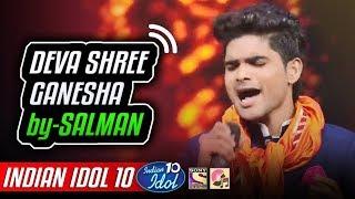 Deva Shree Ganesha   Salman Ali   Indian Idol 10   Neha Kakkar   2018