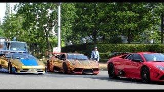 【爆音空吹かし!!】スーパーカー集団 諸星一家 イベント会場に到着/Custom super car group exhaust sound